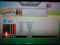 ESP Taj He Spitz PFC