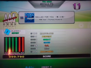 ESP BALLAD FOR YOU ~想いの雨~ PFC