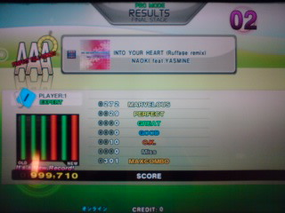 ESP INTO YOUR HEART(Ruffage remix) PFC