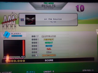 BGN on the bounce MFC