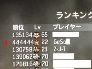 GeSo444444