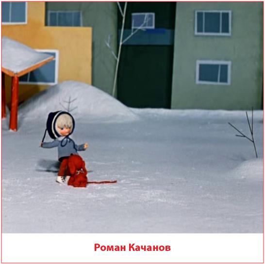 100528_15_Roman-Kachanov.jpg