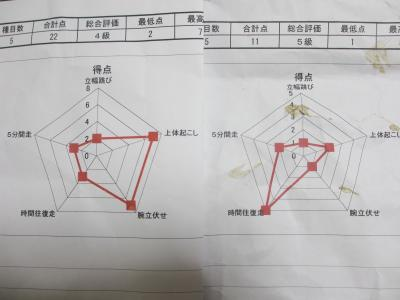 IMG_0988_convert_20130208210917.jpg