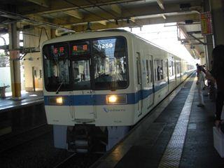 2011092901