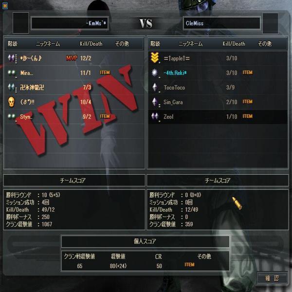 CWボロ負け_convert_20110529012749