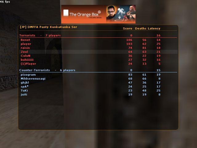CS1.6 DM dust2_R