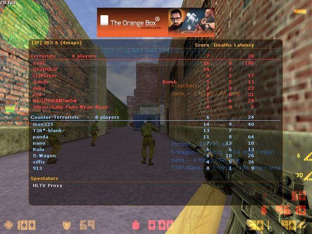 CS JBS nuke_R