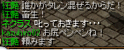 読者さま0410