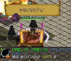 びっぐうぇーぶ2-2