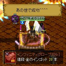 びっぐうぇーぶ1-2