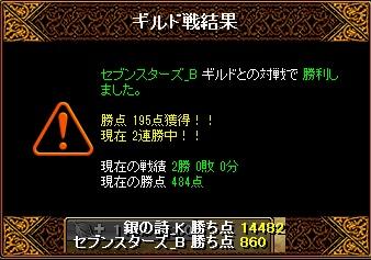 RedStone 13.05.27[01]