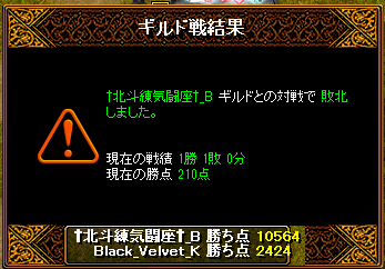20130723Gv.png