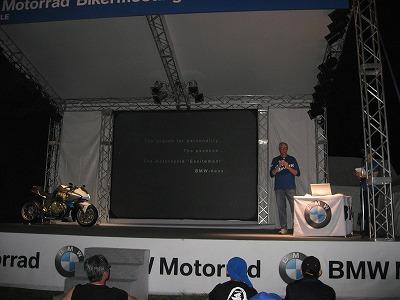 2010080168.jpg