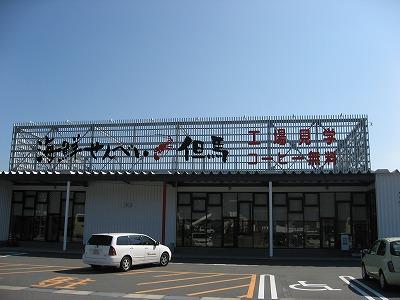 201009069.jpg