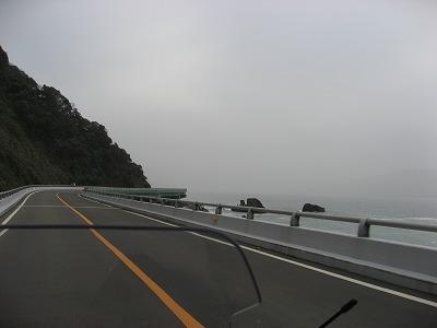 2010111361.jpg