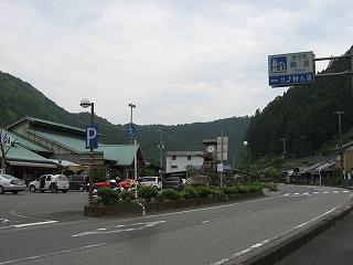 5022008.jpg