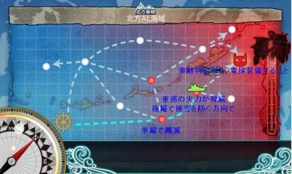 艦これ3-5攻略画像