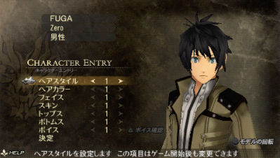 godeater01