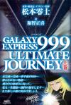 999cover (1)