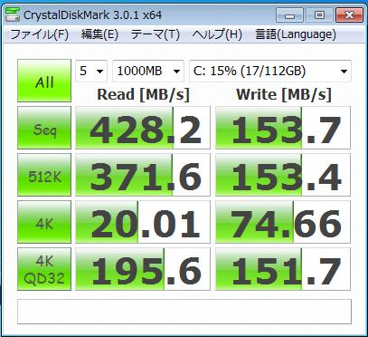 Vertex2 OCZSSD2-2VTX60G RAID0