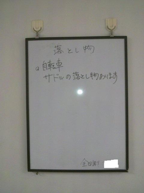 2011-12-27_15556.jpg