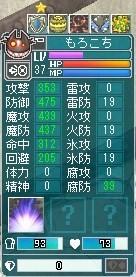 cap0073.jpg