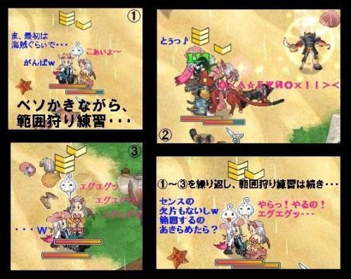 hanirensyu_convert_20100310013815.jpg