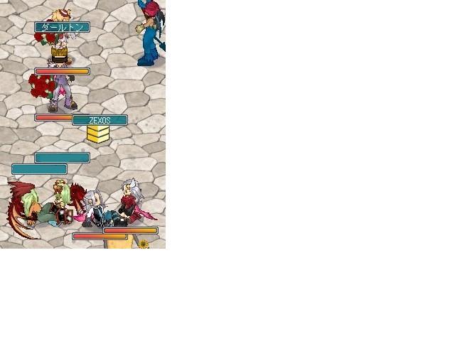 snap_zexos_201044183330.jpg