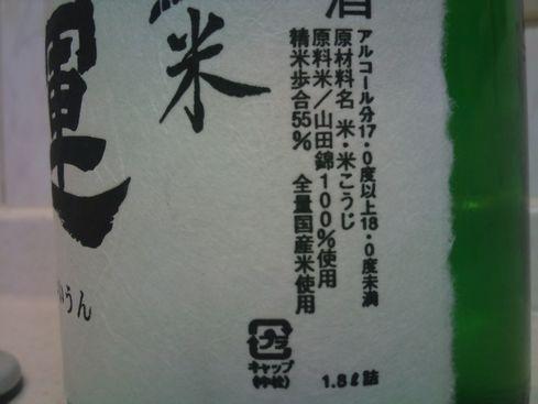 DSC_6465.jpg