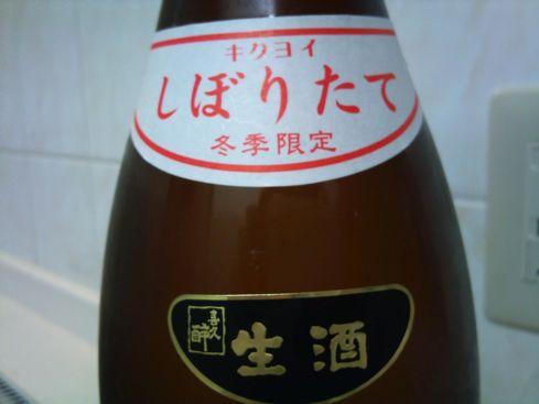 kiku003.jpg