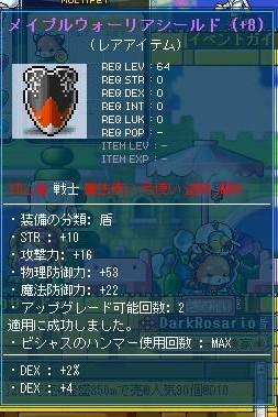 Maple110324_114023.jpg