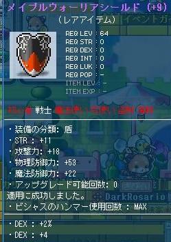 Maple110324_114031.jpg