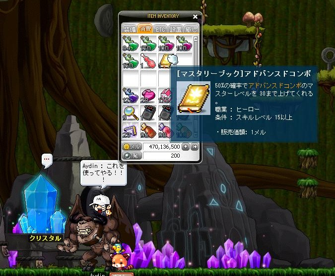 Maple110403_174016.jpg