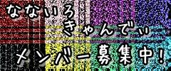 cats_201411261945462b5.jpg