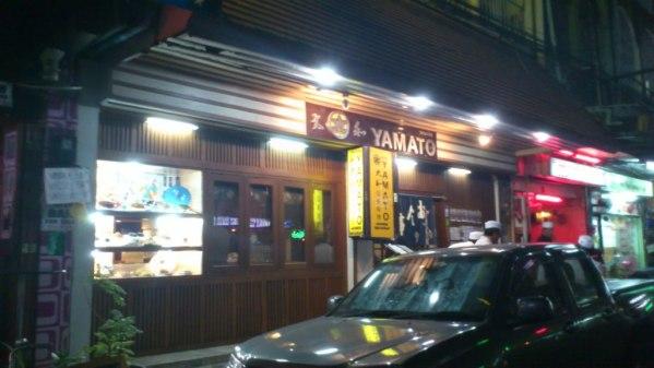 日本料理-大和