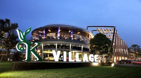 K-Village-3.jpg