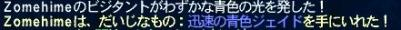 10_20100928012254.jpg