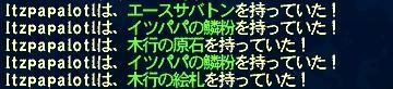 2_20101026211621.jpg