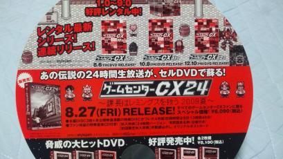 DVC00032_20100910210054.jpg
