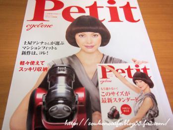 P3080372.jpg
