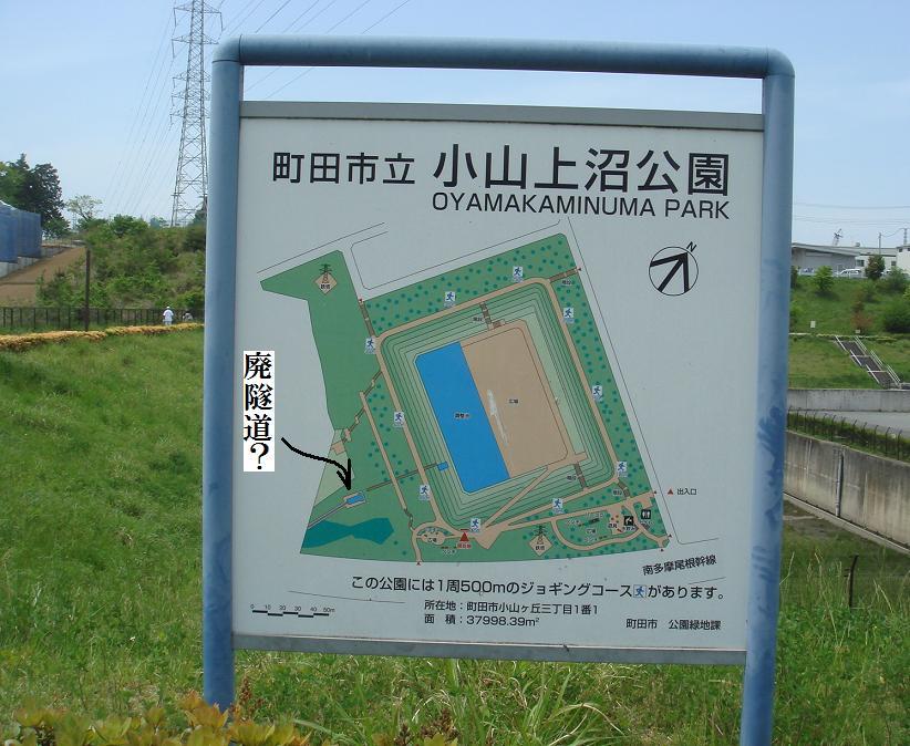 machida114.jpg