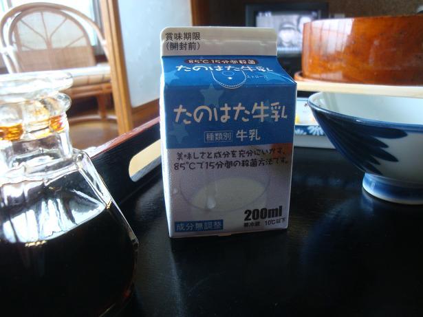nakafuku12.jpg