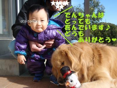 066_convert_20110110212247[1]