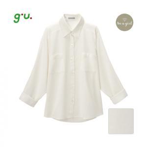 白シャツ。