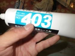 IMGP0076.jpg