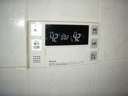 P1260033.jpg