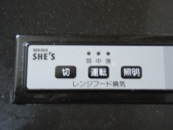 P2010002.jpg