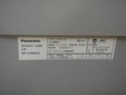 P4190073.jpg