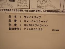 P4220109.jpg