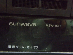 P4300052.jpg